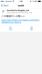 2014-07-05 01.30.58