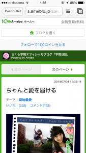 2014-07-05 01.32.22